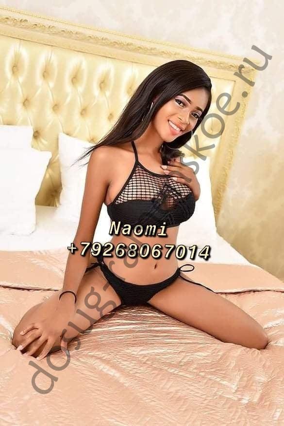 Проститутка Naomi - Раменское