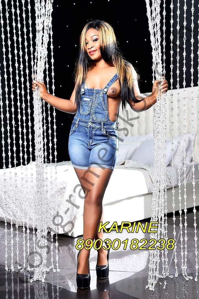 Проститутка Karine - Раменское