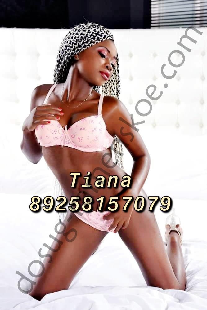 Проститутка Tiana - Раменское