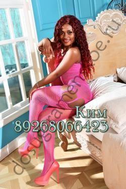 Проститутка kim - Раменское