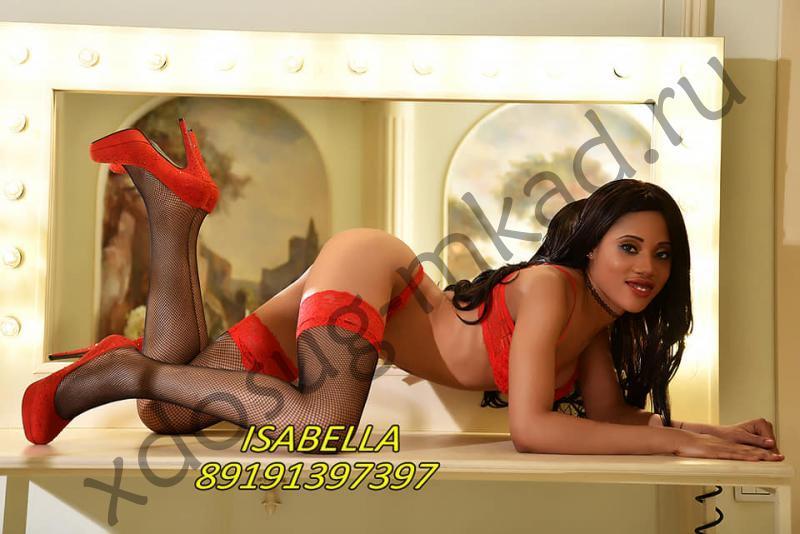 Проститутка Изабелла - Раменское